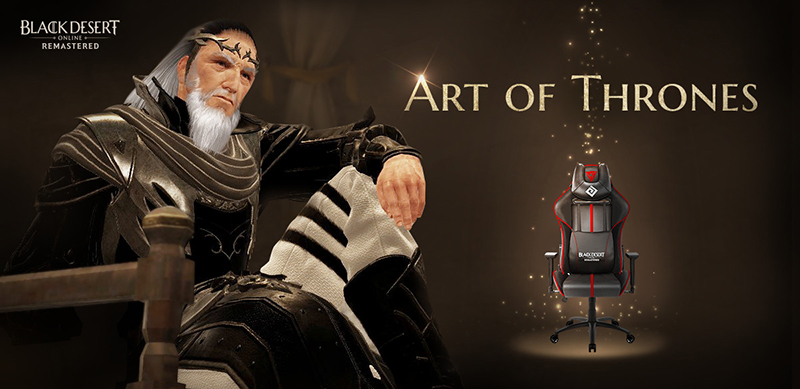 Black Desert Online News: Art of Thrones Fan Art Contest Rules