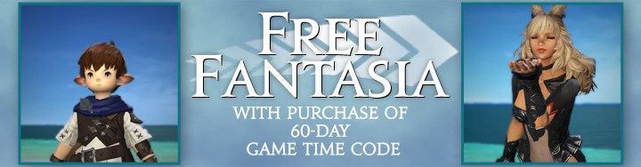 Get A Free Fantasia With Purchase Of 60-Day Game Time Code For A Limited Time